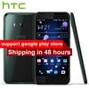 Original HTC U11 4G LTE Mobile Phone Snapdragon 835 Octa Core IP67 Waterproof 4/6GB RAM 64/128GB ROM 5.5 inch 2560x1440p Phone