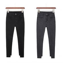 Женские узкие джинсы с высокой талией рваные карандаш серые
