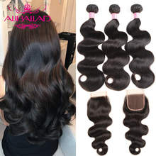 Aliballad Hair Brazilian Body Wave Bundles With Closure 4x4 Inch Non Remy Human Hair Bundles With Closure 3 Bundles And Closure(China)