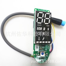 цена на For Xiaomi M365 Pro Scooter Original Circuit Board Screen Cover Xiaomi mijia M365 Scooter Pro Dashboard Circuit Board Parts