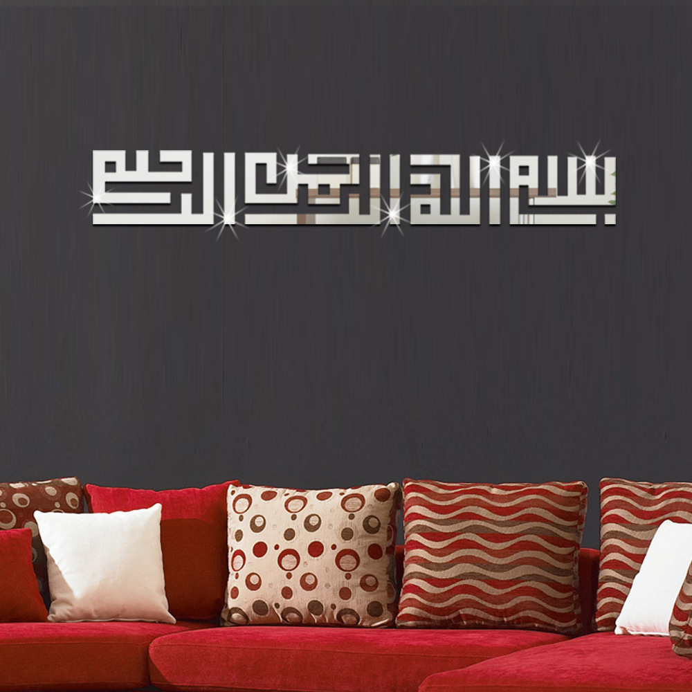Muslim Islamic Posters 3D Acrylic Mirror Wall Border Bedroom Wall Art Vinyl  Decals Sticker For House Decoration In Wall Stickers From Home U0026 Garden On  ...