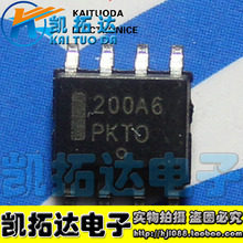 Si  Tai&SH    200A6 NCP200A6  IC  integrated circuit