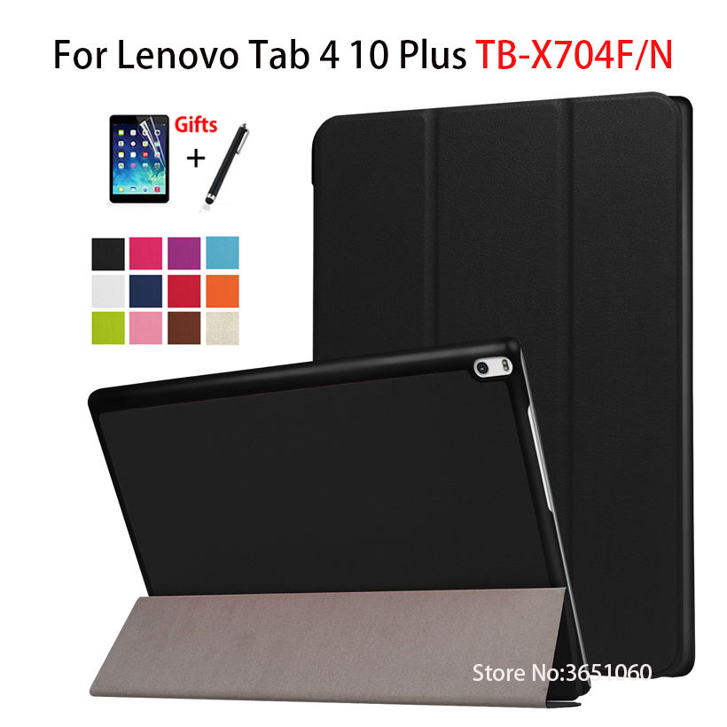 Flip PU Leather Case For Lenovo TAB 4 10 Plus Smart Cover For Lenovo TAB4 10 Plus TB-X704L TB-X704F TB-X704N 10.1+Film+Pen