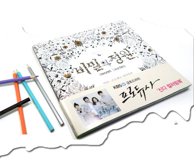 Original Korean Secret Garden An Inky Treasure Hunt And Colouring Book For Kid Childen