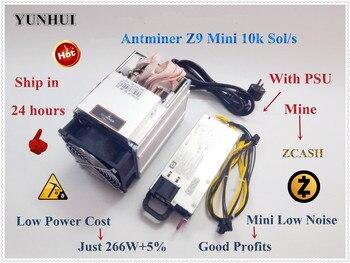 YUNHUI б/у Antminer Z9 Mini 10 k Sol/s 300 W ZCASH ZEN ZEC BTG Asic Equihash Miner can Miner ZEN ZEC BTG монета может достигать до 14