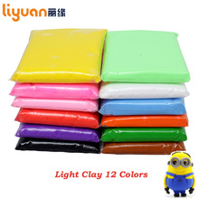 Light clay 12 colors 50g Air Drying Intelligent Plasticine Kids Slime toys Polymer Clay 600g/21.16oz