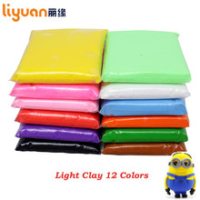 Light clay 12 colors 50g Air Drying Intelligent Plasticine Kids Slime toys Polymer Clay 600g/21.16oz(China)