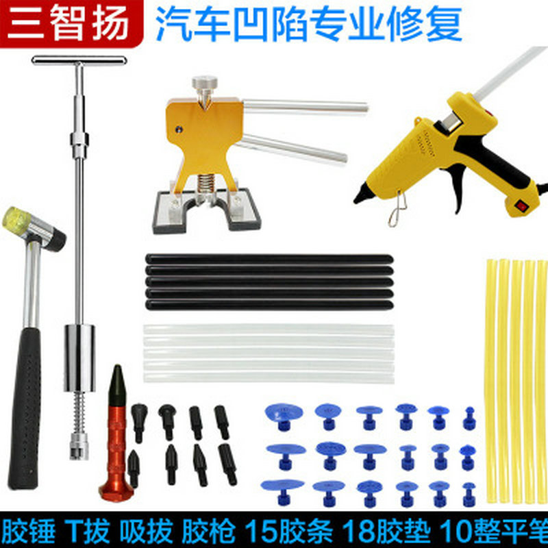 PDR Paintless Dent Removal Lifter Tool Kit Dent Puller Kit Car Paintless Dent Repair Hail Removal Kit PDR Tool removal glue dent dent tools paintless pdr lifter hail puller car repair