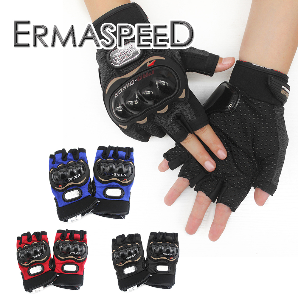 <font><b>Motorcycle</b></font> <font><b>Gloves</b></font> Summer Half Fingers <font><b>Fingerless</b></font> Nylon <font><b>Glove</b></font> Men Cycling Outdoor Sports Racing Riding Motorbike