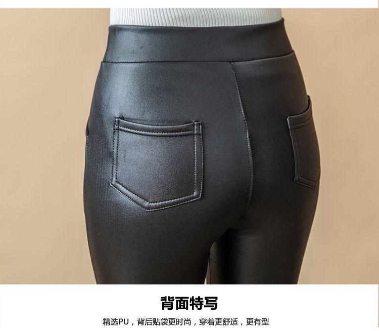 WAEOLSA Women Black PU Leather Leggings Thicken Fleece Legging Woman Slim Fit Warm Pant Winter Autumn Elastic Waist Leggins Mujer (1)