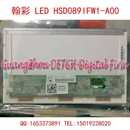 Industrial display LCD screenHSD089IFW1-A00 new in original package A + no highlights warranty for three months qd75d4 original new 12 months warranty in stock