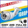 Ahd Mini Hd Camera 1080p 960p 720p Security Surveillance Mini Infrared Night Vision Color CCTV Vidicon