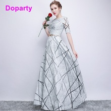 6b3ed352ab Buy emerald green elegant dresses and get free shipping on ...