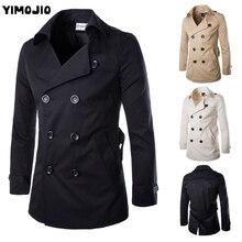 Мужской Тренч s,, Мужское пальто средней длины, приталенное повседневное пальто, мужской однотонный Тренч с регулируемой талией, уличный стиль, ветровка