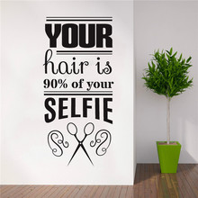 Art  Wall Sticker Vinyl Removeable Quotes Barber Shop Decor Haircuts Poster Modern Stylist Fashion Mural LY258