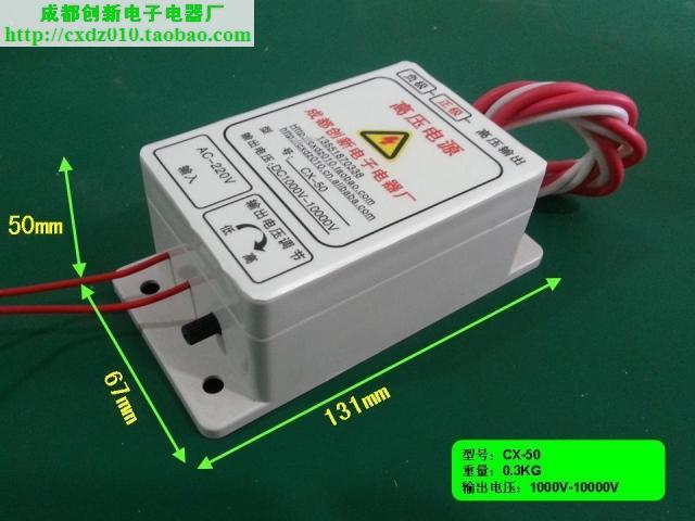 high voltage power supply electrostatic precipitator high voltage power supply high voltage DC power supply 10KV 50W high voltage flyback transformer for co2 50w laser power supply