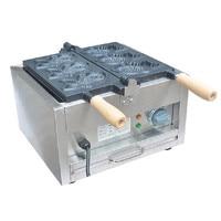 Jamielin Commercial Japanese Waffle Maker Fish shaped Cake Machine Stainless Steel Smokeless Electric Round Taiyaki