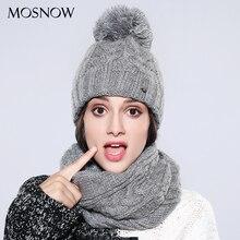 قبعة ووشاح مجموعة المرأة شتاء موضة 2019 جديد القطن الدافئة Pompom محبوك الدافئة الإناث رواج فام # MZ747