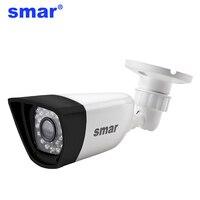 Smar 720P 960P 1080P IP Camera Full HD PoE IP Camera 30 IR Led Night Vision