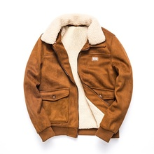 Fashion Thicken Winter Fleece Jacket Coat