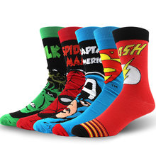 USA Fashion Cartoon Anime Superhero Socks Men Long Happy Art Funky Socks Crazy Cool Flash Superman Captain Avengers Socks Marvel(China)