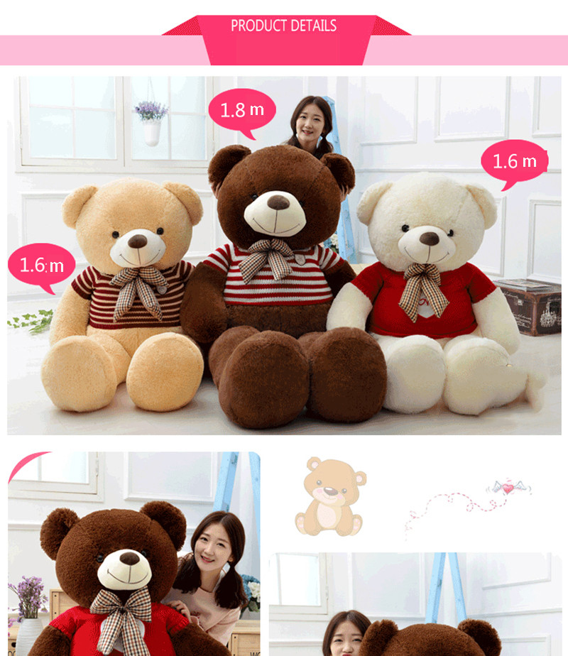 stuffed toy (5)