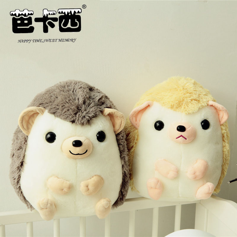 35cm 45cm Hedgehog Plush Toy Kawaii Dolls & Stuffed Soft Ball Shaped Animal Children Toy Gift For Kids 1pc 16cm mini kawaii animal plush toy cute rabbit owl raccoon panda chicken dolls with foam partical kids gift wedding dolls