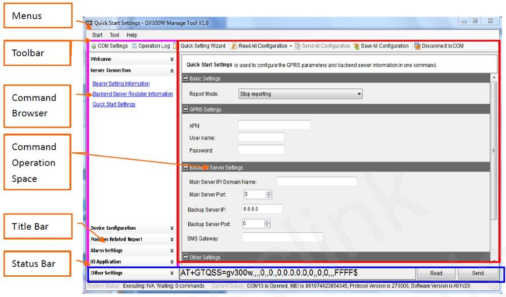 GV300W-manage tool03