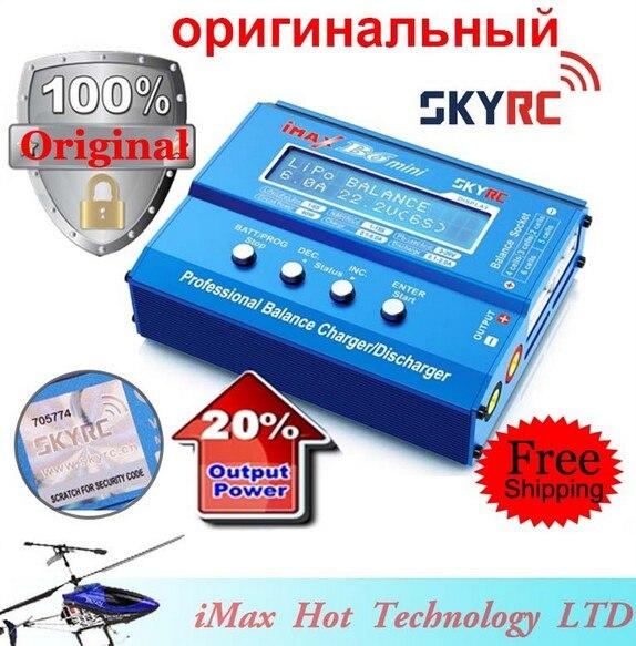 SKYRC Imax Originais B6 Mini Battery Charger Balance Descarregador Multi-função Profissional Para O Helicóptero DO RC Drone Carregamento