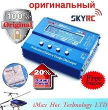 SKYRC Original Imax B6 Mini Professional Battery Balance Charger Discharger Multi-function For RC Helicopter Drone Charging цена в Москве и Питере