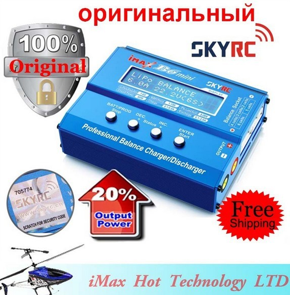 SKYRC Original Imax B6 Mini Professional Battery Balance Charger Discharger Multi-function For RC Helicopter Drone Charging