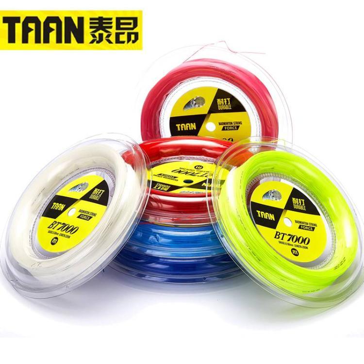 1 reel BT7000 durable badminton String 200m reel