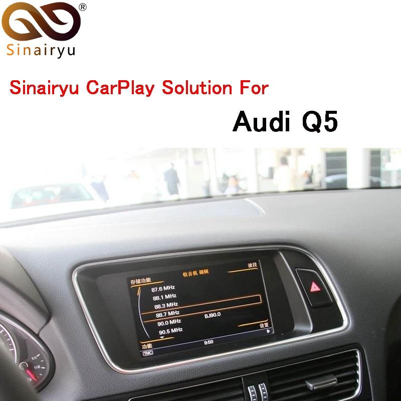 Sinairyu Car multimedia Q5 MMI 3G 3G+ Smart Apple CarPlay Box OEM Apple Carplay IOS Airplay Upgrade for Audi