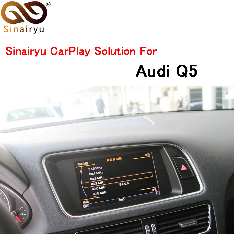 Sinairyu Voiture multimédia Q5 MMI 3g 3g + Smart Apple CarPlay Boîte OEM Apple Carplay IOS Airplay Mise À Niveau pour Audi