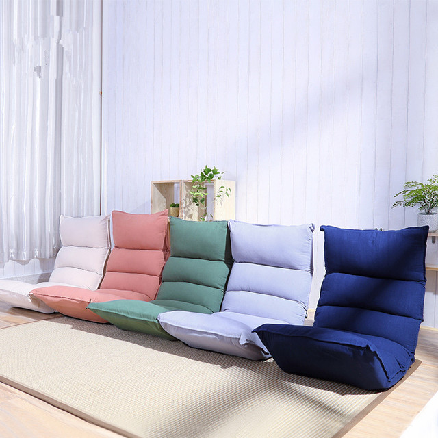 chaise chairs for living room pictures of rooms with dark brown furniture sleep floor seating relax japanese sofa chair 5 position adjustable reclining lounge daybed
