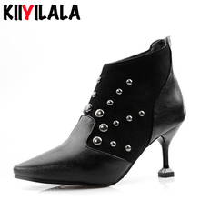 Kiiyilala Pointed Toe Sexy High Heels Ankle Boots For Women Autumn Spring Fashion Boots With Rivets Thin Heels Short Boots Shoes цены онлайн