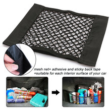 Loozykit Car Storage Net Bag Auto Car Mesh Debris Pocket Holder Organizer Phone Holder Polyester Back Seat Side Bag Large Size(China)