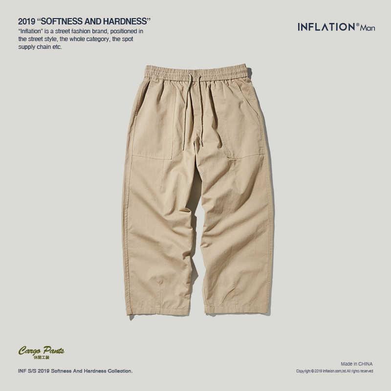 Инфляция уличная хип хоп свободные брюки мужские 2019 осенние брюки Hombre эластичная талия широкие прямые брюки мужские 94371SD