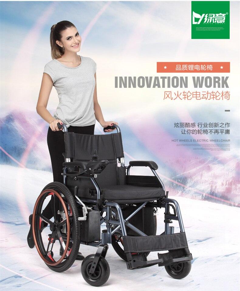Fauteuil roulant électrique de fauteuil roulant normal de moteur d'entraînement intelligent se pliant léger pour plus âgé