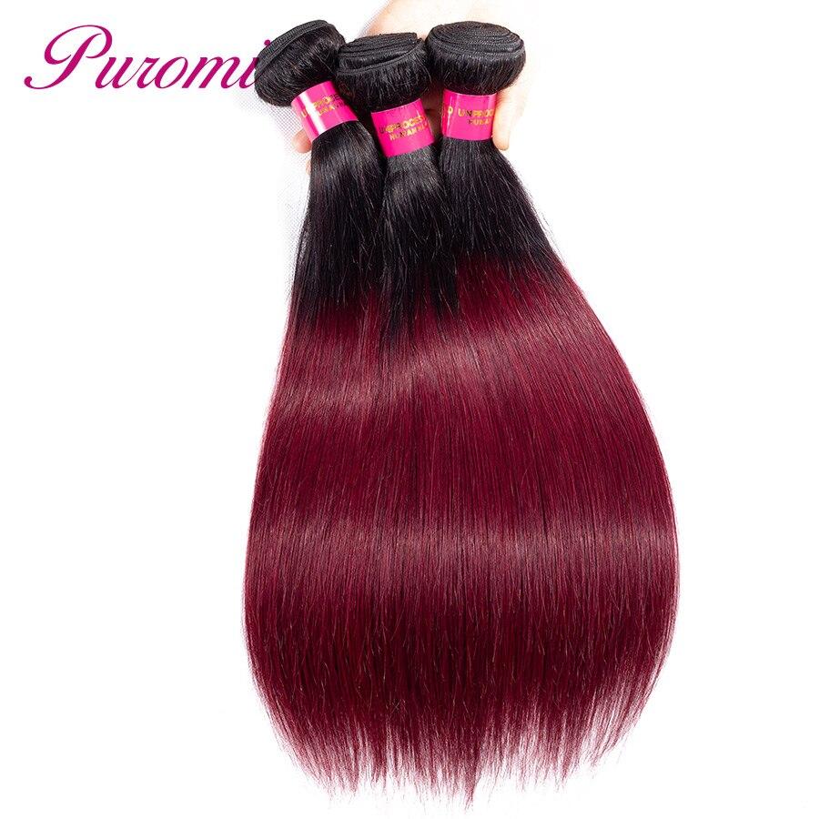 Puromi Straight Hair Bundles Ombre 99j Brazilian Bundles Non Remy Human Hair Weaving Red Wine 3 Bundles Hair Extension