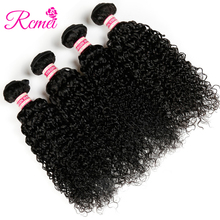 Kinky Curly Malaysian Virgin Hair Weave Bundles Rcmei Human Hair Extension 4 PCS Natural Color For Woman Unprocessed Weaving