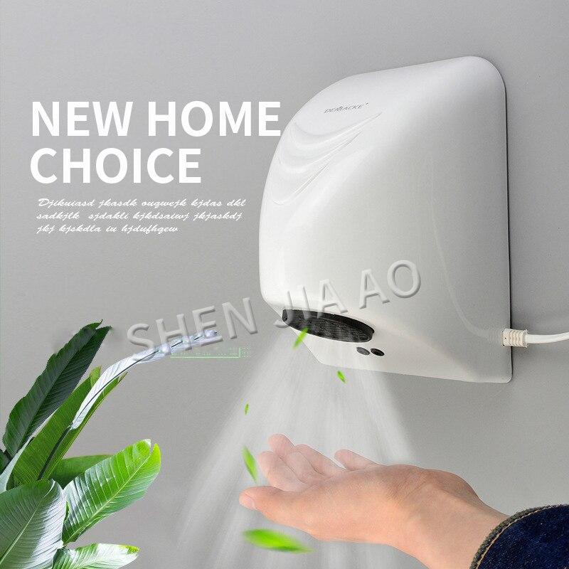 Automatic Induction Dryer Mini Dryer Intelligent Dryer 1000W Household Automatic Induction Bathroom Hand Dryer Machine 220V 1PC