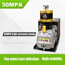 1 шт./лот 30MPa воздушный компрессор 220 В 50 Гц высокого давления воздуха насос Электрический цилиндр 2800R/мин высокого давления воздушный насос