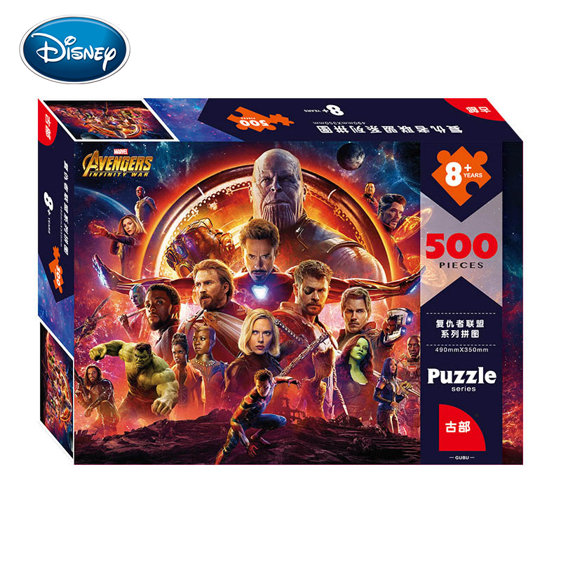 Disney Marvel Toy <font><b>Puzzle</b></font> Avengers <font><b>500</b></font> <font><b>pieces</b></font> of paper adult intelligence Box <font><b>puzzle</b></font> learning toys for children image