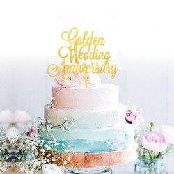 Золотой свадебный юбилейный торт Топпер 50-й Блестящий 50-й по индивидуальному заказу лет
