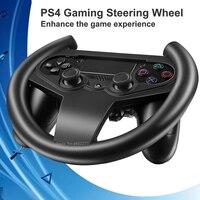 PS4 игры Racing Wheel Gaming рулевого колеса контроллер держатель для вождения автомобиля игры геймпад ручка Play Station 4 PS 4 аксессуары