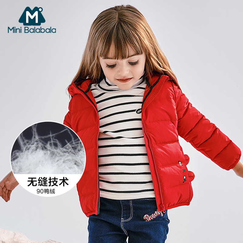 35cee0c1e Children's Fall Winter Jackets Boys & Girls Down Jackets Warm Hooded Long  Sleeves Baby Toddlers Boys Jackets Children's Coats ~ Super Deal June 2019