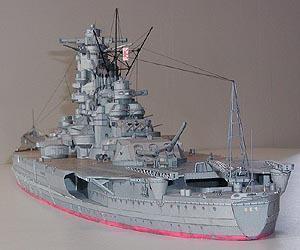 3D paper model Super masterpiece Japanese battleship Finished length 100cm
