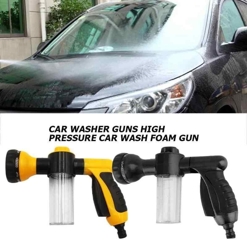 洗車水鉄砲自動泡洗車銃高圧洗車洗車クリーニングブラシ