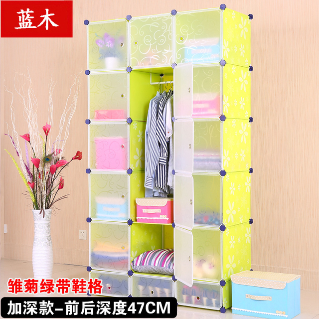 Blue Wood Whole Large Wardrobe Closet Simple Assembly Of Plastic Models Of  Low Hanging Clothes